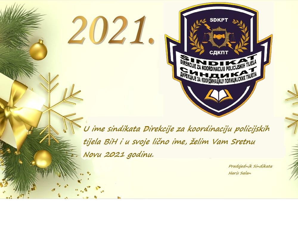 Sretna Nova 2021 godina!