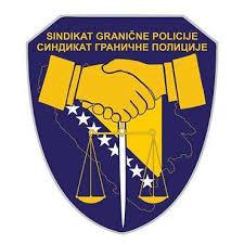 Podrška Sindikata Granične policije BiH službenicima Odsjeka NCB Interpol Sarajevo